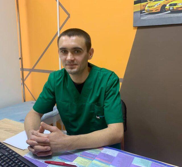 travmatolog